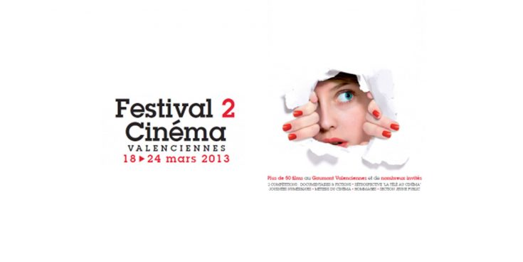 festival2cinema – publicité et after movie